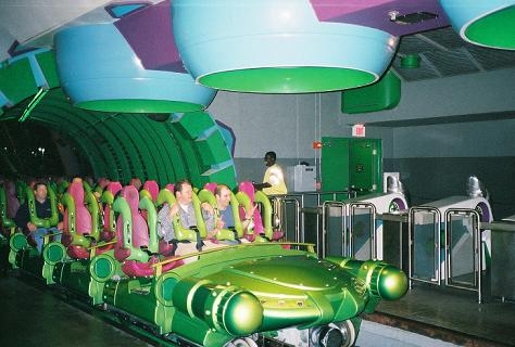 Incredible Hulk Coaster Car